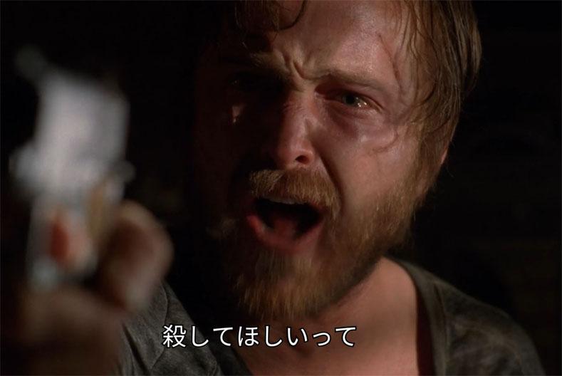 「じゃあ言えよ!!自分を殺してほしいってな!アンタがちゃんと言うまで俺は撃たねぇぞ!」