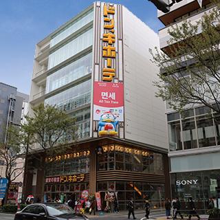 福岡市天神に「ドンキホーテ」とかいうがっかりする店が出来た