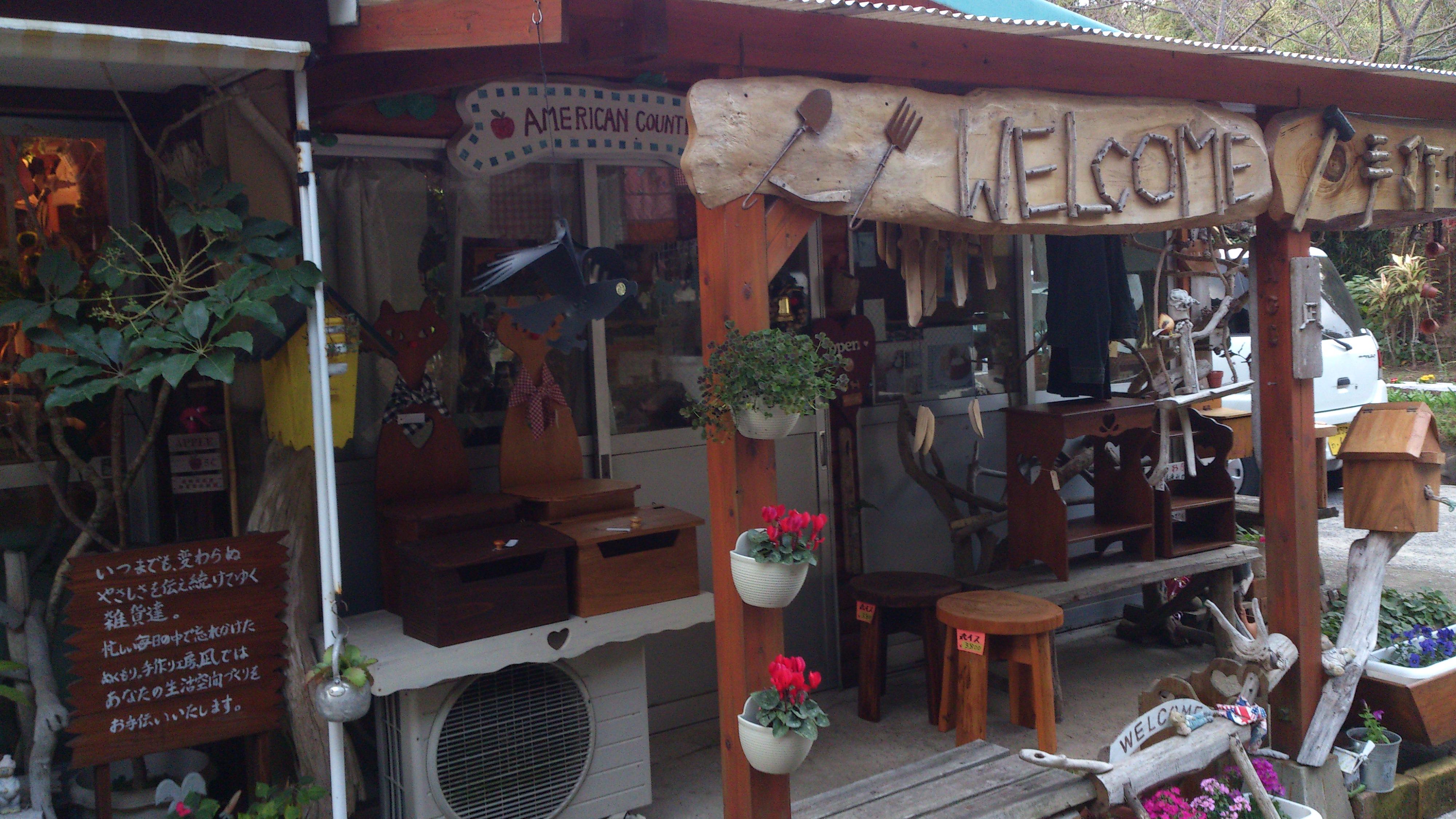 2012年12月。僕は種子島を一人で旅した:種子島の雑貨屋