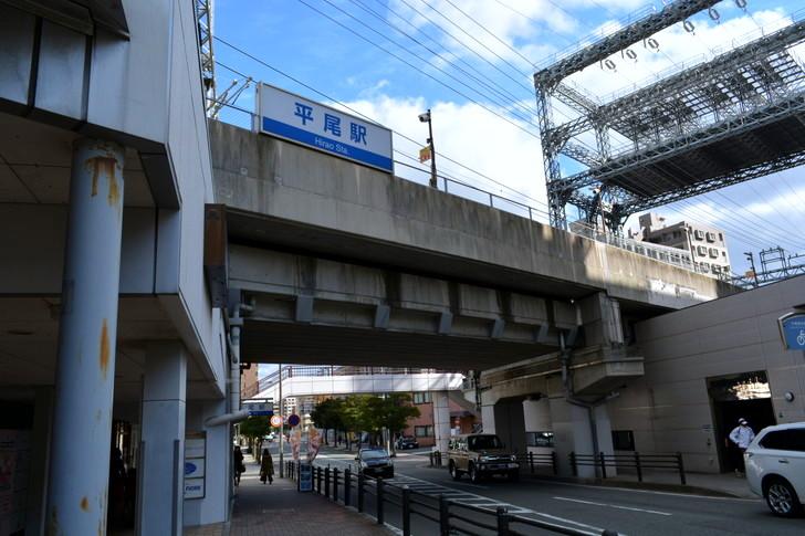 福岡散歩日誌:まずは平尾駅