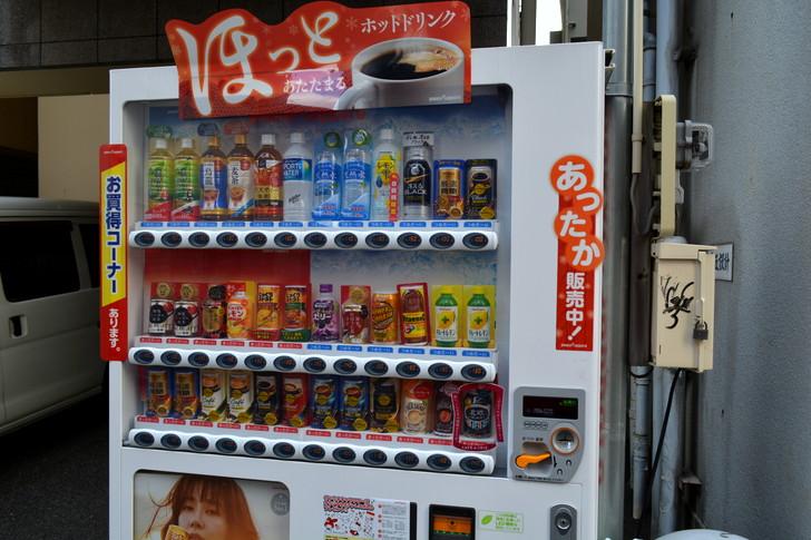 福岡散歩日誌:自販機