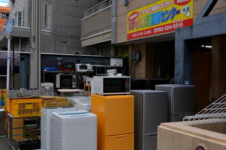 福岡散歩日誌:リサイクルセンター