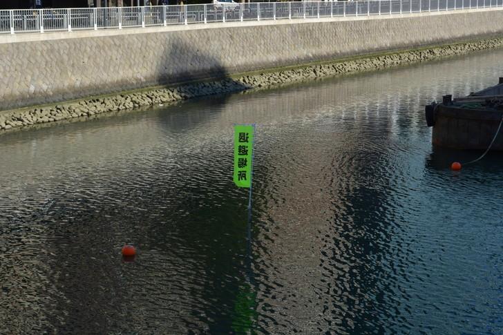 【福岡散歩日誌8】昼の昭和通り「天神橘口交差点~博多川通り」を散歩【12月】:「退避場所」というものらしい