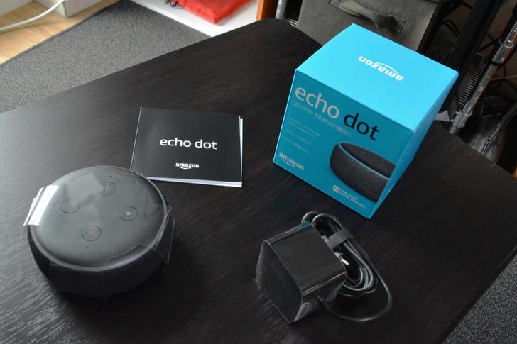 【レビュー】ワンルーム1人暮らしだけど「Amazon echo dot」を買ってみたアマゾン・エコー・ドット(アレクサ)