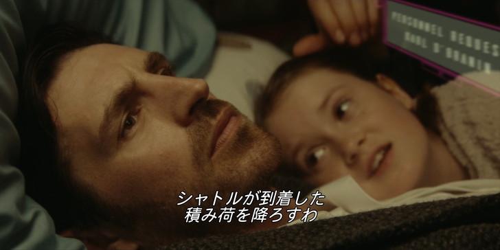 【Netflix】ゲースロ作者のSFホラードラマ「ナイトフライヤー」1~2話までの感想:これは地球のシーンではなく、「カール(オーエン・マッケン)」の記憶を再生してるだけ